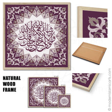 Load image into Gallery viewer, Islamic Wall Art of Surah Kahf in Purple Islamic Pattern Black Frame with Mat