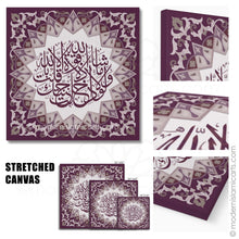 Load image into Gallery viewer, Purple Islamic Pattern Islamic Wall Art of Surah Kahf Black Frame