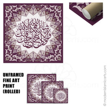 Load image into Gallery viewer, Islamic Pattern Islamic Wall Art of Surah Kahf in Purple White Frame
