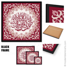 Load image into Gallery viewer, Red Islamic Wall Art of Surah Kahf in Islamic Pattern Natural Frame