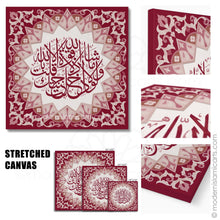 Load image into Gallery viewer, Red Islamic Pattern Islamic Wall Art of Surah Kahf Black Frame