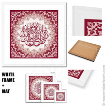 Load image into Gallery viewer, Surah Kahf Islamic Wall Art Red Islamic Pattern White Frame with Mat