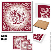 Load image into Gallery viewer, Islamic Pattern Surah Kahf Islamic Wall Art in Red  Framed Canvas
