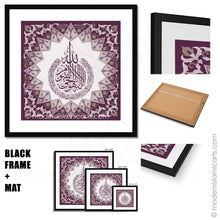 Load image into Gallery viewer, Ayatul Kursi Islamic Canvas Purple Islamic Pattern White Frame with Mat