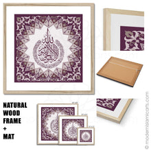 Load image into Gallery viewer, Islamic Pattern Islamic Canvas of Ayatul Kursi in Purple