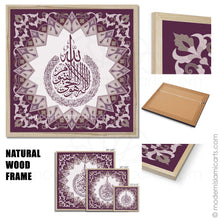 Load image into Gallery viewer, Islamic Canvas of Ayatul Kursi in Purple Islamic Pattern Black Frame with Mat