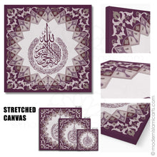 Load image into Gallery viewer, Purple Islamic Pattern Islamic Canvas of Ayatul Kursi Black Frame