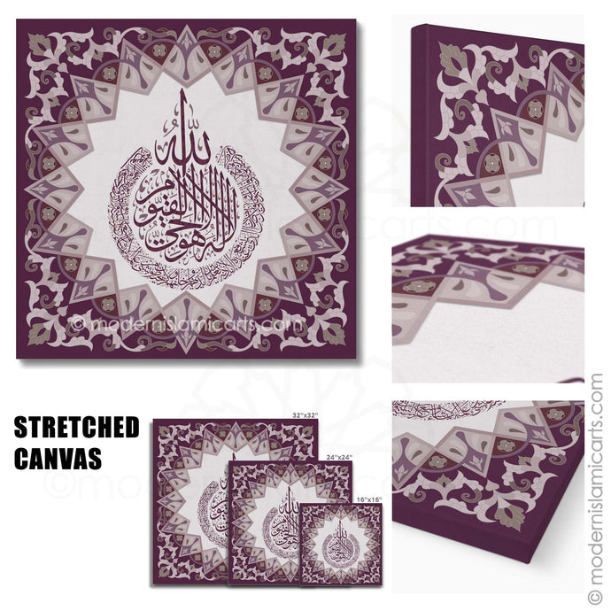 Purple Islamic Pattern Islamic Canvas of Ayatul Kursi Black Frame