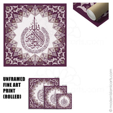 Load image into Gallery viewer, Islamic Pattern Islamic Canvas of Ayatul Kursi in Purple White Frame