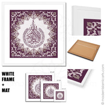 Load image into Gallery viewer, Purple Islamic Pattern Islamic Canvas of Ayatul Kursi Natural Frame with Mat