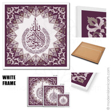 Load image into Gallery viewer, Islamic Pattern Ayatul Kursi Islamic Canvas in Purple  Framed Canvas