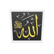 Load 3D model into Gallery viewer, Allah | Gold on Black Islamic Wall Art