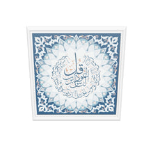 Load 3D model into Gallery viewer, Surah Nas | Navy | Islamic Pattern Islamic Decor
