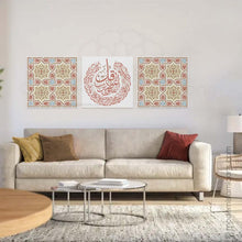 Load image into Gallery viewer, Arabesque Set of 3 Islamic Wall Art | Beige | Surah Falaq Arabesque Islamic Decor
