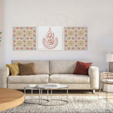 Load image into Gallery viewer, Arabesque Set of 3 Islamic Wall Art | Beige | Surah Ikhlas Arabesque Islamic Decor