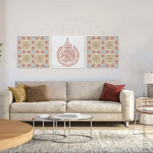 Load image into Gallery viewer, Arabesque Set of 3 Islamic Wall Art | Beige | Ayatul Kursi Arabesque Islamic Decor