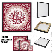 Load image into Gallery viewer, Surah Kahf | Red | Islamic Pattern Islamic Wall Art