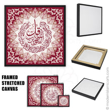 Load image into Gallery viewer, Surah Falaq | Red | Islamic Pattern Islamic Wall Art