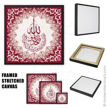 Load image into Gallery viewer, Surah Ikhlas | Red | Islamic Pattern Islamic Canvas