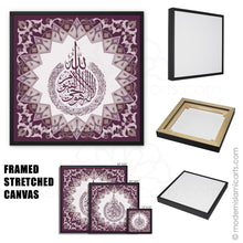 Load image into Gallery viewer, Ayatul Kursi | Purple | Islamic Pattern Islamic Canvas