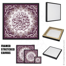 Load image into Gallery viewer, Surah Yusuf | Purple | Islamic Pattern Islamic Canvas