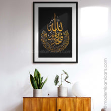 Load image into Gallery viewer, Islamic Wall Art of Surah Ikhlas in  Gold on Black Canvas