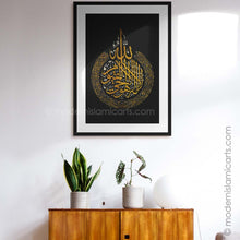 Load image into Gallery viewer, Islamic Wall Art of Ayatul Kursi in  Gold on Black Canvas