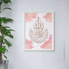 Load image into Gallery viewer, Islamic Canvas of Surah Ikhlas in Pink Watercolor Canvas
