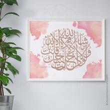 Load image into Gallery viewer, Islamic Canvas of Surah Kahf in Pink Watercolor Canvas