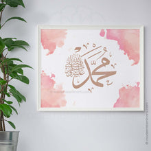Load image into Gallery viewer, Islamic Wall Art of Muhammad in Pink Watercolor Canvas