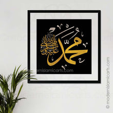 Load image into Gallery viewer, Islamic Decor of Muhammad in  Gold on Black Canvas