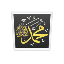 Load 3D model into Gallery viewer, Muhammad | Gold on Black Islamic Decor