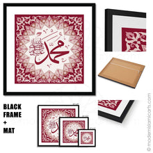 Load image into Gallery viewer, Muhammad Islamic Wall Art Red Islamic Pattern White Frame with Mat