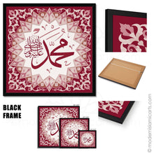 Load image into Gallery viewer, Red Islamic Wall Art of Muhammad in Islamic Pattern Natural Frame
