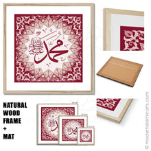 Load image into Gallery viewer, Islamic Pattern Islamic Wall Art of Muhammad in Red