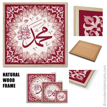 Load image into Gallery viewer, Islamic Wall Art of Muhammad in Red Islamic Pattern Black Frame with Mat