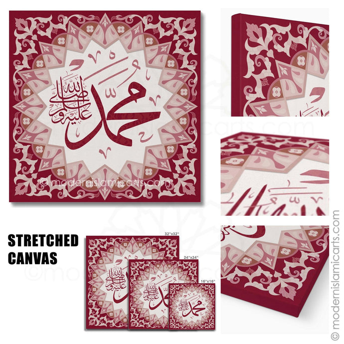 Red Islamic Pattern Islamic Wall Art of Muhammad Black Frame