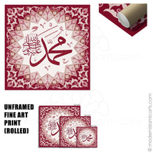 Load image into Gallery viewer, Islamic Pattern Islamic Wall Art of Muhammad in Red White Frame