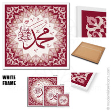 Load image into Gallery viewer, Islamic Pattern Muhammad Islamic Wall Art in Red  Framed Canvas