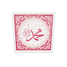 Load 3D model into Gallery viewer, Muhammad | Red | Islamic Pattern Islamic Wall Art