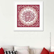 Load image into Gallery viewer, Islamic Wall Art of Surah Kahf in Red Islamic Pattern Canvas