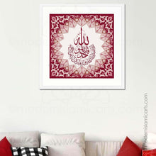 Load image into Gallery viewer, Islamic Canvas of Surah Ikhlas in Red Islamic Pattern Canvas