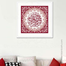 Load image into Gallery viewer, Islamic Wall Art of Surah Yusuf in Red Islamic Pattern Canvas