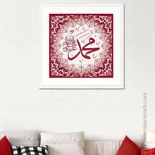 Load image into Gallery viewer, Islamic Wall Art of Muhammad in Red Islamic Pattern Canvas