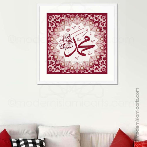Islamic Wall Art of Muhammad in Red Islamic Pattern Canvas