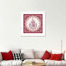 Load image into Gallery viewer, Surah Ikhlas Islamic Canvas Red Islamic Pattern Unframed