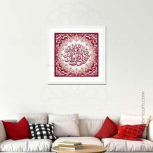 Load image into Gallery viewer, Surah Kahf Islamic Wall Art Red Islamic Pattern Unframed