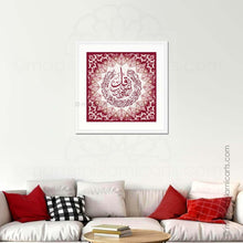 Load image into Gallery viewer, Surah Falaq Islamic Wall Art Red Islamic Pattern Unframed