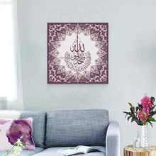 Load image into Gallery viewer, Islamic Wall Art of Surah Ikhlas in Purple Islamic Pattern Canvas