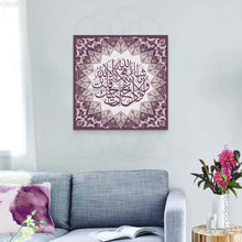 Load image into Gallery viewer, Islamic Wall Art of Surah Kahf in Purple Islamic Pattern Canvas